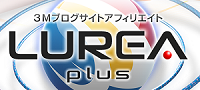 20150322_lureaplus.png
